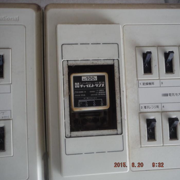 DSCF2297
