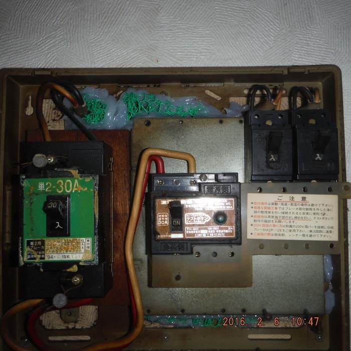 DSCF6269